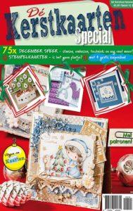 Kerstkaarten special 2014