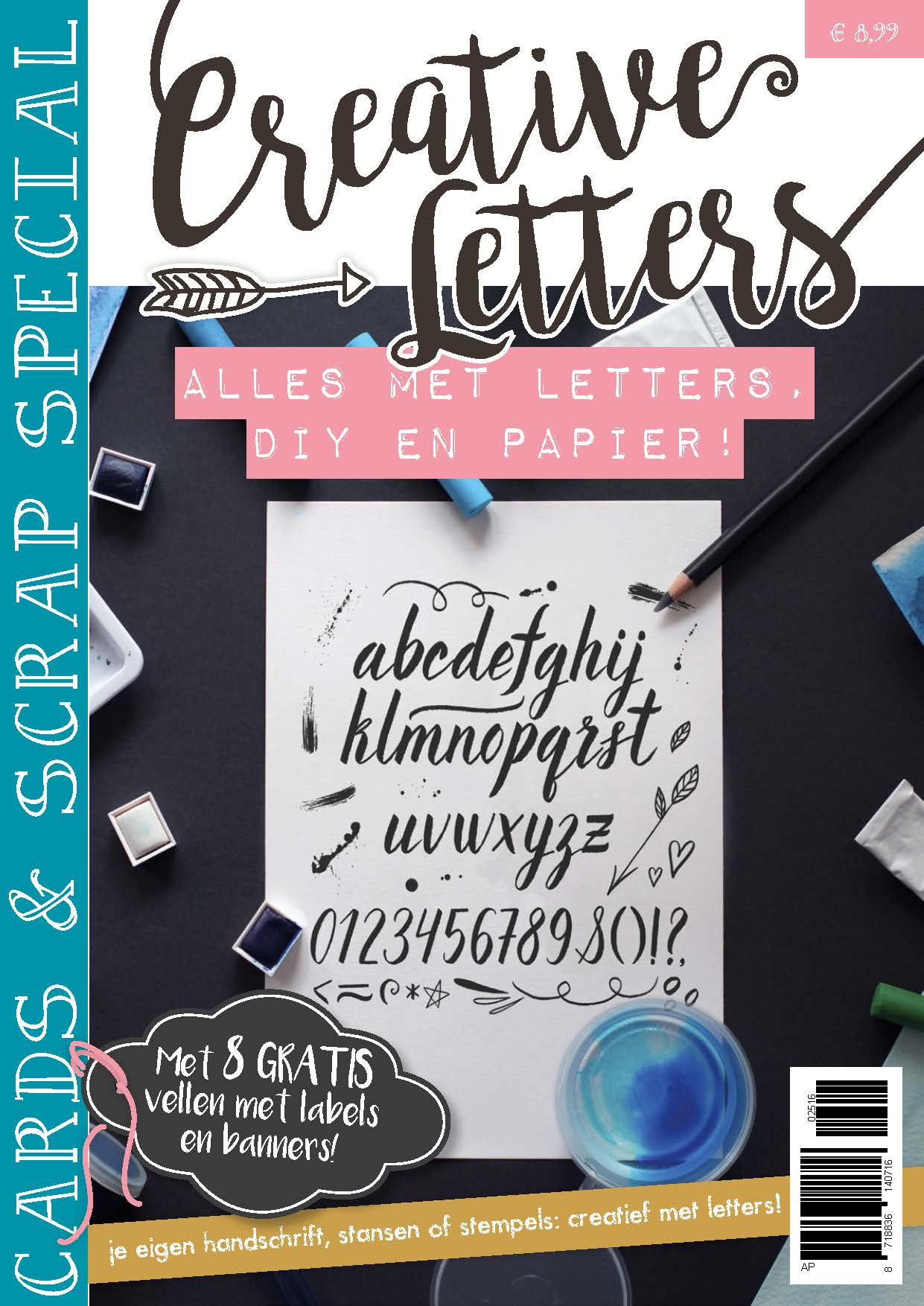 paper cover letters