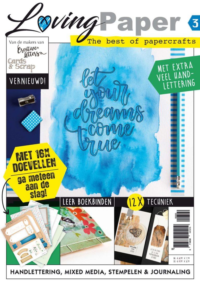 Loving Paper 3 (ook online)